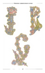 Превью p0037 (432x700, 159Kb)