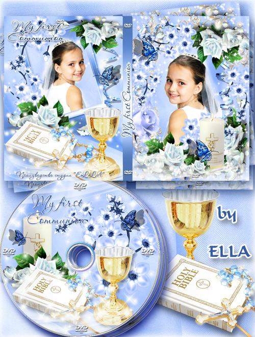 my-first-comunion-DVD-by-ELLA (500x660, 199Kb)