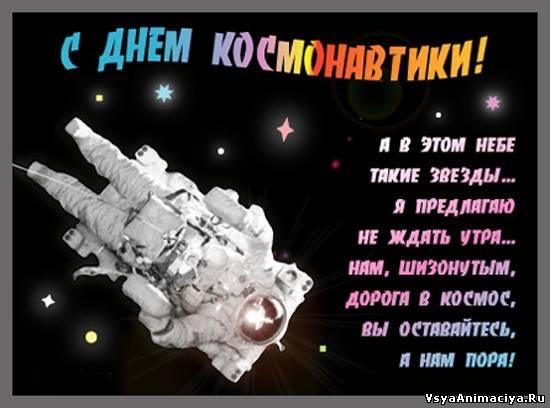 1334267253_208558696 (550x408, 32Kb)
