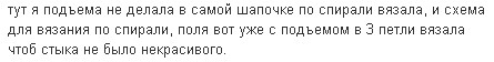 4683827_20120412_222842 (445x56, 11Kb)