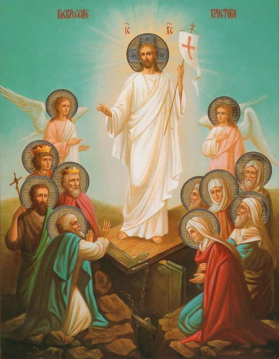 Воскресение Христово (545x700, 139Kb)