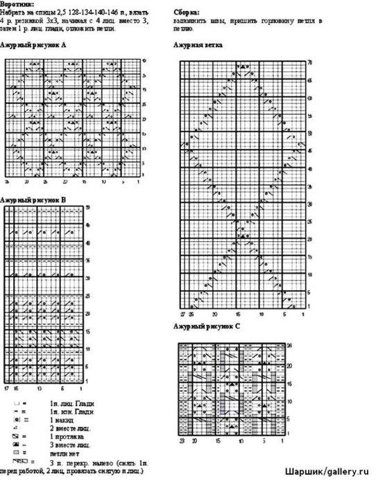 сирень2 (545x700, 91Kb)
