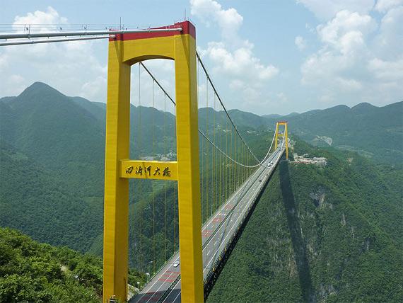 мост1 (570x428, 103Kb)