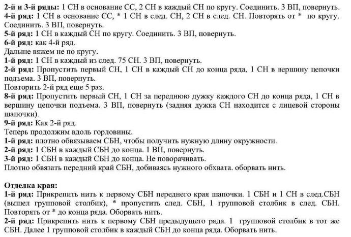 4683827_20120323_102212 (690x467, 116Kb)