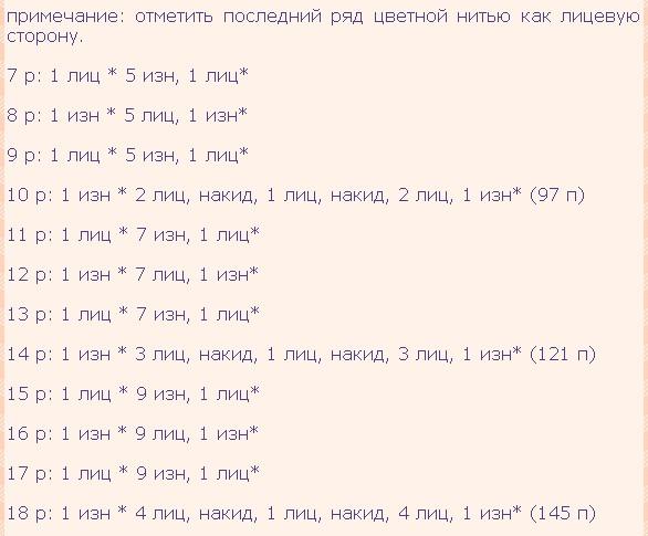 4683827_20120323_102542 (586x485, 55Kb)