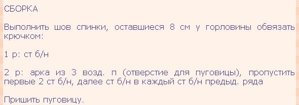 4683827_20120323_102802 (590x208, 27Kb)