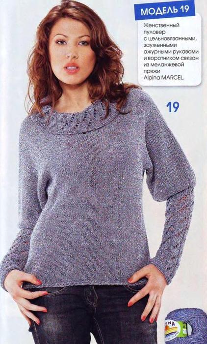 pulover (422x700, 379Kb)