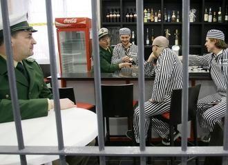 отель-тюрьма/2741434_03 (330x240, 20Kb)