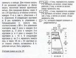 Превью 4 (500x381, 177Kb)