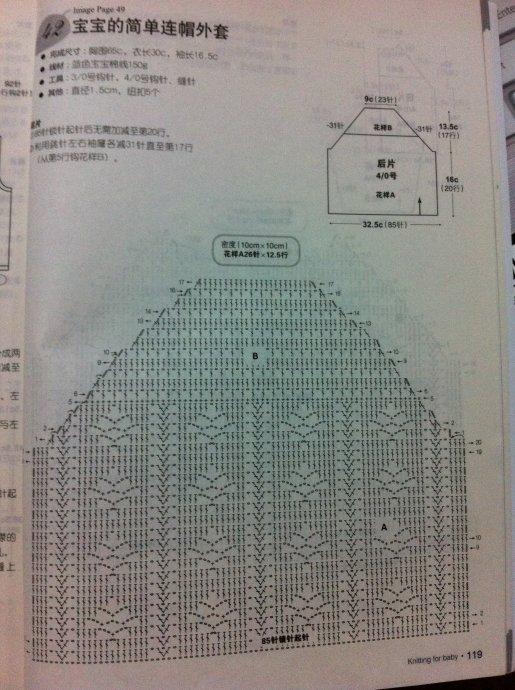 zhak2 (515x690, 91Kb)