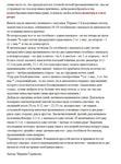 Превью роз1 (519x700, 197Kb)