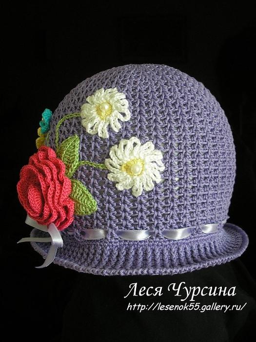 Вязаная шапка из хлопка