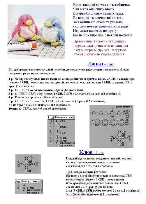 Схемы и описание для вязания крючком