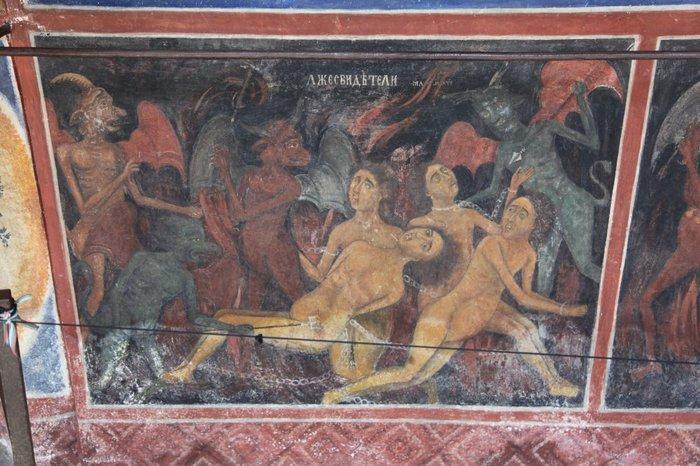 Рильский монастырь 72202