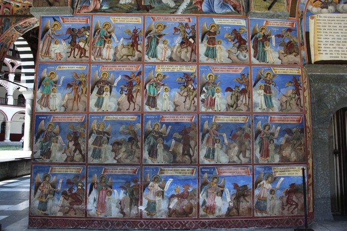 Рильский монастырь 49022