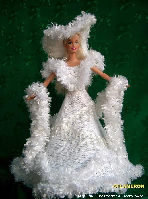 ...крючком или на спицах и укарашается вышивкой, кружевами, мехом или бисером. одежды для кукол Барби по телефону в...