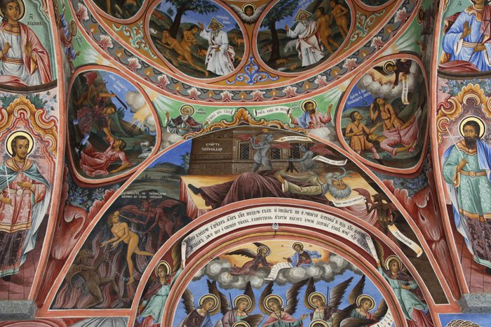 Рильский монастырь 54108