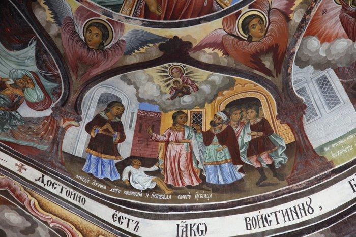 Рильский монастырь 70687
