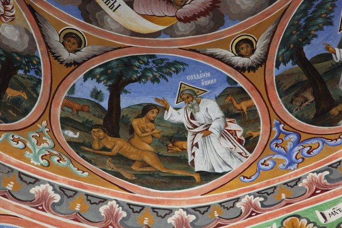 Рильский монастырь 76755