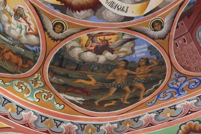 Рильский монастырь 72395