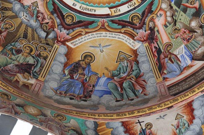 Рильский монастырь 51109