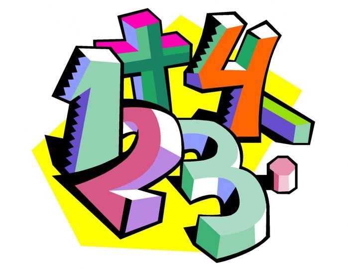 3501548_cifri (700x540, 184Kb)