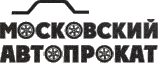 московский автопрокат (158x63, 5Kb)