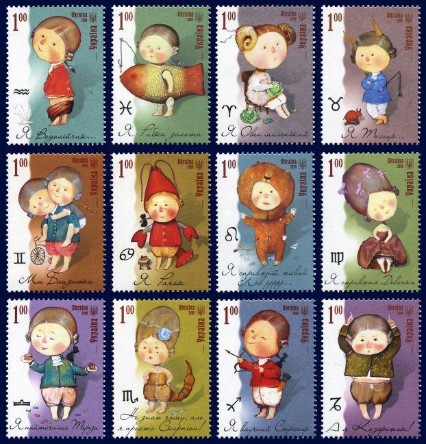 знаки зодиака почтовая марка/1334728753_zodiak (622x648, 114Kb)