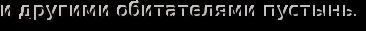 3 (366x31, 11Kb)