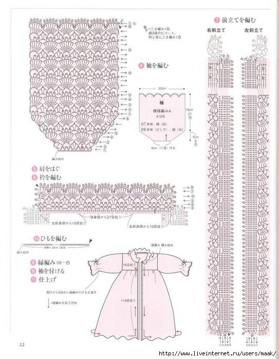 casaco rosa3 (543x700, 249Kb)