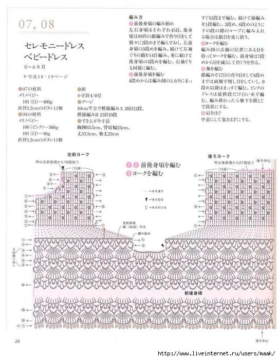 casaco rosa4 (541x700, 267Kb)
