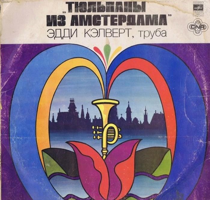 Дизайн обложки советских грампластинок 36 (700x666, 117Kb)