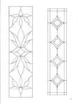 Превью Decorative Doorways Stained Glass - 47 (384x512, 37Kb)