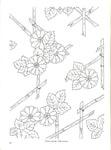 Превью Japanese Floral Patterns and Motifs - 48 (380x512, 57Kb)