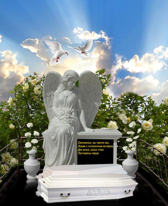 Шиповник&Ангел (568x700, 236Kb)