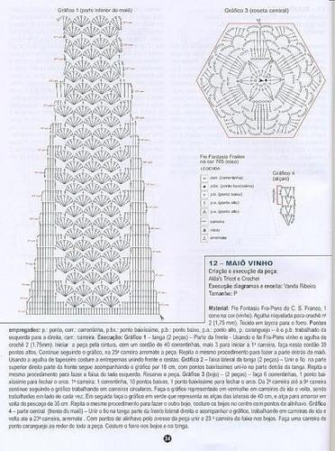 1334809440_0_4af76_6f5dee63_L (372x500, 71Kb)