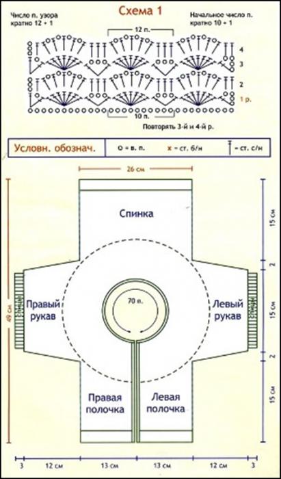 10a (411x700, 327Kb)