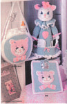 Превью pretty kitty nursery 007 (452x700, 152Kb)