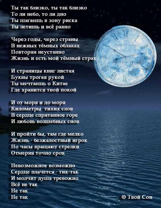 Стихи про море для детей