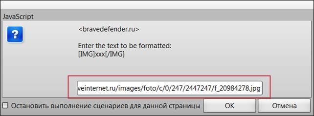 Как вставить в пост фотографию из фотоальбома ЛиРу/2447247_foto11 (642x238, 21Kb)
