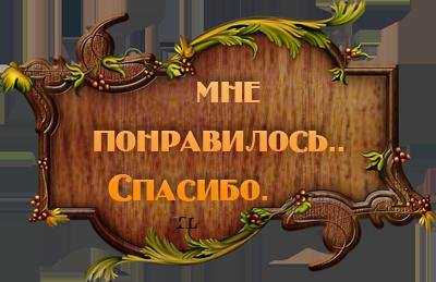 76522934_65267925_7 (400x259, 169Kb)