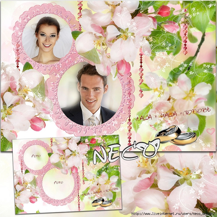 1334839645_Wedding_Frame_Apple_Trees_by_Neco (700x700, 429Kb)
