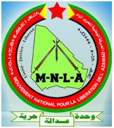 1334860997_TuaregiNacional_noe_dvizhenie_za_osvobozhdenie_Azavada_MNLA___MNLA_emblem (163x184, 47Kb)