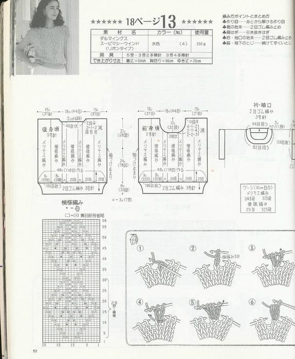 п22 (574x700, 328Kb)