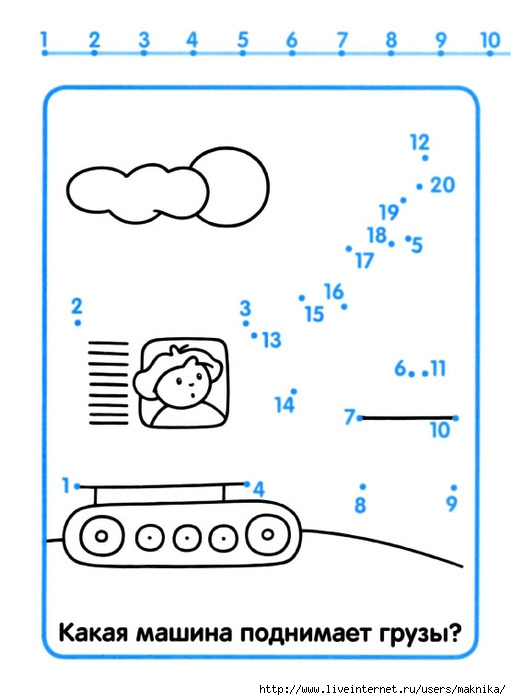 Schitaem_1-20-19 (511x700, 115Kb)