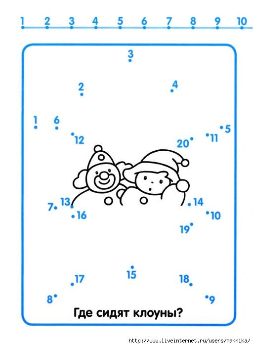Консультации дефектолога  Детский Сад  6 Снегирёк