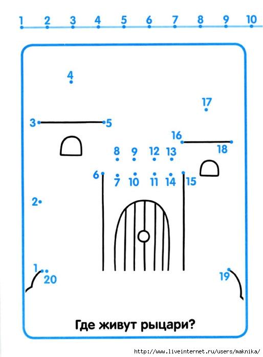Schitaem_1-20-23 (514x700, 96Kb)