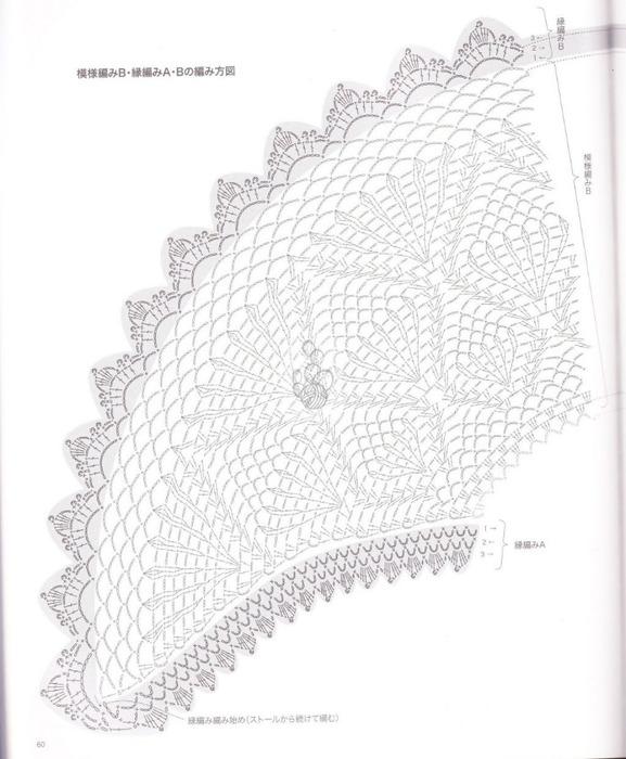 велик.ананас (577x700, 103Kb)