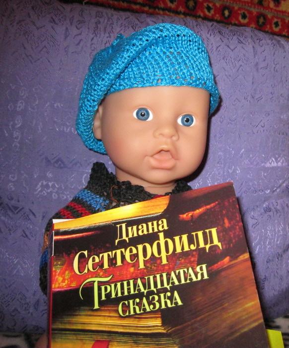 Книга манипуляция сознанием читать онлайн