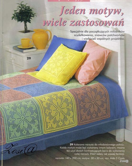 钩针:床罩和枕套 - maomao - 我随心动